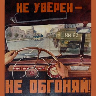 Soviet Perspective on Automobiles, Auto Safety, and Industry