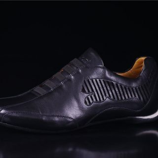 Are these the Ultimate Driving Shoes?