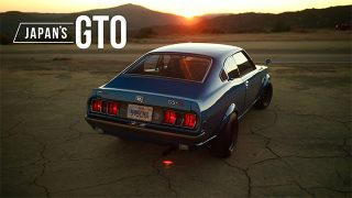 This Is Japan's GTO