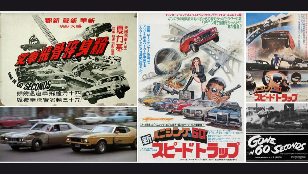 Drivers' Cinema: Gone in 60 Seconds (1974) • Petrolicious
