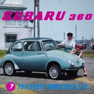 Subaru 360 Brochure Showcases JDM Kei-car Packaging