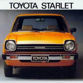 These Toyota Starlet Commercials and Japanese Designs Win