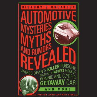 How Well Do You Know Your Automotive Mysteries?