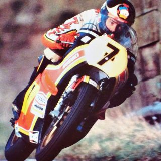 How Did Barry Sheene's Livery Look So Fast?