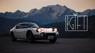 1967 Toyota 2000GT: A Generational Gift