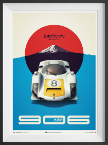 Porsche 906 – White – Japanese GP – 1967