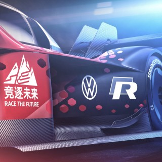The Electric Volkswagen ID.R Aims For Its Latest Record Climbing Tianmen Mountain In China—Decked Out In Red!