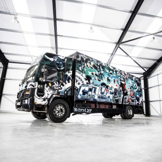 Surely You'd Need To Be Trucking Mad To Spend £1.5-million On This Banksy Volvo?