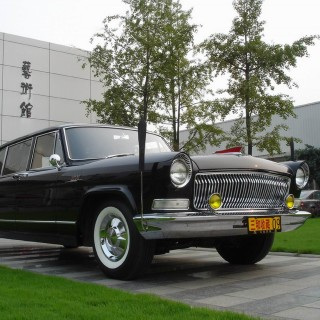 Classic Cars In China? It's Starting To Happen Now...