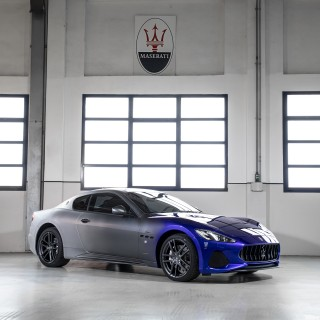 The Maserati GranTurismo Zéda Marks The End Of A Glorious Era And The Beginning Of A New One