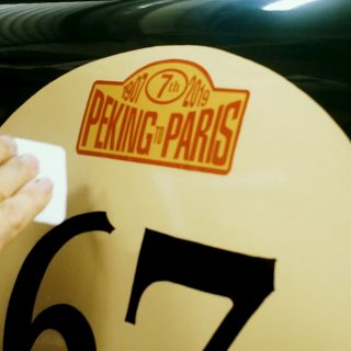 Watch The Peking to Paris Season 1 Trailer