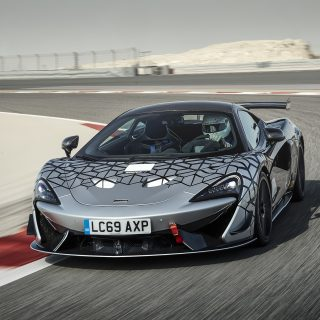McLaren Unveils Road Legal Version Of GT4 Race Car